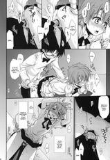 [Takumi na Muchi] Wonder Bout [Eng] (Working!!) {doujin-moe.us}-