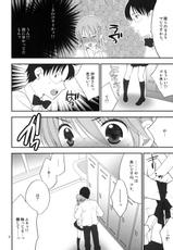 (COMIC1☆4) [Lycoris (MARU & RINNO)] lycoris 01 WORKING! (WORKING!)-(COMIC1☆4) (同人誌) [リコリス (MARU & RINNO)] lycoris 01 WORKING! (WORKING!)