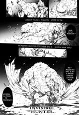 (COMIC1☆3) [ERECT TOUCH (Erect Sawaru)] Invisible Hunter (Monster Hunter) [French]-(COMIC1☆3) [ERECT TOUCH (エレクトさわる)] INVISIBLE HUNTER (モンスターハンター) [フランス翻訳]