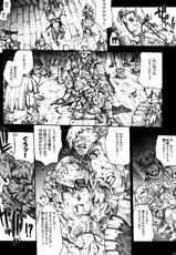 (COMIC1☆3) [ERECT TOUCH (Erect Sawaru)] Invisible Hunter (Monster Hunter)-(COMIC1☆3) [ERECT TOUCH (エレクトさわる) ] INVISIBLE HUNTER (モンスターハンター)
