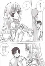 [PINK DINOSAUR] Close Your Eyes (Chobits)-