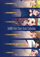 [Asgo]IM@S Full Color Book Collection(THE iDOLM@STER)-