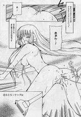 Chobits - Dare Ni Demo Wakaru Pasokon-