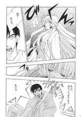 Chobits - C-Hobit 3-