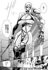 hentai guro chainsaw