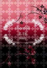 [Shoujo Kakei (inkey)] Cheerfull  (toradora, eva, sekirei)(Full Color)-(サンクリ42)[少女架刑 (inkey)] Cheerfull