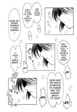 [msize] Seme Kanon v2 (English)-