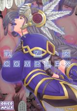 [ORICOMPLEX] Ikusa Otome Complex [Full Color] [Eng]-[ORICOMPLEX]戦乙女COMPLEX(ヴァルキリープロファイル)