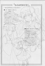 [Kotowarinari] Early library study ( Touhou Project )-