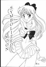 [CLUB-XXX] SYMBOLIZED MOON (Sailor Moon)-