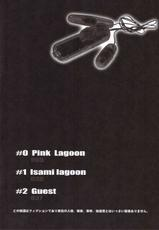 (C70) [Motchie Kingdom] Pink Lagoon 1 (Black Lagoon)-[もっちー王国] PINK LAGOON (ブラック・ラグーン)