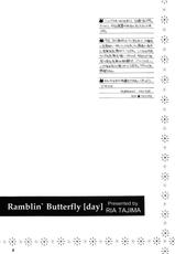 (C72) [Subsonic Factor (Tajima Ria)] Ramblin' Butterfly [day] (BLEACH)-(C72) [Subsonic Factor (立嶋りあ)] Ramblin' Butterfly [day] (BLEACH)