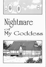 [Tenzan Factory] Nightmare of My Goddess vol.7-2 (Ah! Megami-sama/Ah! My Goddess) [Portuguese]-