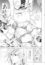 (COMIC1☆4)[JACK-POT (Jyura)] LIGHTNING (Final Fantasy XIII​)-(COMIC1☆4)[JACK-POT (じゅら)] LIGHTNING (Final Fantasy XIII​)