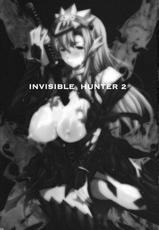 (C77) [Erect Touch (Erect Sawaru)] Invisible Hunter 2 (Monster Hunter)-(C77) [ERECT TOUCH (エレクトさわる)] INVISIBLE HUNTER 2 (モンスターハンター)