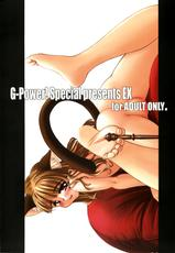 (CR33) [G-Power! (SASAYUKi)] I Love Hermione (Harry Potter)-(Cレヴォ33) [G-Power! (SASAYUKi)] I Love Hermione (ハリーポッター)