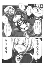 [RUBY FRUIT] Fate Nightmare For Saber (Fate/Stay Night)-[RUBY FRUIT] Fate Nightmare For Saber (Fate/Stay Night)