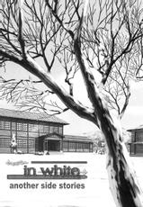 [Waku Waku Doubutsuen (Sanbun Kyouden ; Tennouji Kitsune)] in white -another side stories--[わくわく動物園 (山文京伝 ; 天王寺きつね] in white -another side stories-