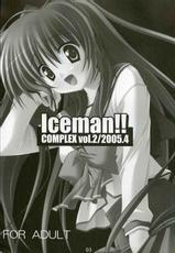 [Ice man!!] Iceman!! COMPLEX vol.2 (ToHeart 2)-[Ice man!!] Iceman!! COMPLEX vol.2 (トゥハート2)