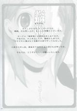 (C69) [Yuuhodou (Telemark)] Orihime. Seido (Bleach) [English]-(C69) [遊甫堂 (テレマーク)] 織姫。 性奴 (Bleach) [英訳]