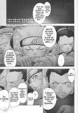 [Runners High] Strobolights (Naruto) [English]-[RUNNERS HIGH] STROBOLIGHTS