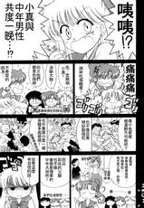 [Black Dog] In a Silent Way (Sailor Moon) (CN)-(C72) (同人誌) [Black Dog] In a Silent Way (Sailor Moon) (CN)