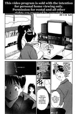 [Tanaka Yukata] Virgin Night (Translated)-