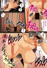 [Yamaoka Koutetsurou] Hot For Teacher-[山岡鋼鉄朗] Hot For Teacher