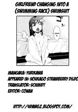 [Yurikawa] Girlfriend Changing Into a Swimsuit (After School Strawberry Dildo Ch. 4) [English][Decensored]-