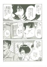[海野幸] MY MOTHER-[海野幸] MY MOTHER
