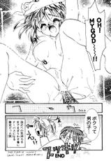 [doujinshi anthology] Love Heart 8 (To Heart, Comic Party)-