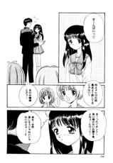 [doujinshi anthology] Love Heart 9 (To Heart, Comic Party)-