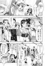 [GEN] RPG-rape playing game- (COMIC Shingeki 2012-06)-[GEN] RPG-rape playing game- (COMIC 真激 2012年06月号)