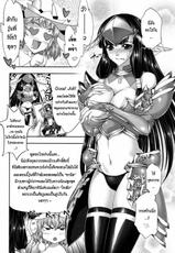 [GEN] RPG - Rape Playing Game [Thai ภาษาไทย]-[GEN] RPG-rape playing game- (COMIC 真激 2012年06月号) [タイ翻訳]