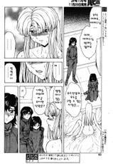 [Mukai Masayoshi] Ginryuu no Reimei | Dawn of the Silver Dragon Ch. 28-39 [Korean]-[向正義] 銀竜の黎明 第28-39話 [韓国翻訳]