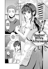 [Sakura Hanafuda] The Obedient Wife's Afternoon - italian-