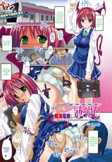[SAS] Succubus-san, Please Take Care (English) {desudesu}-
