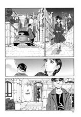 [Seto Yuki] Round Glasses' Counterattack (russian)-