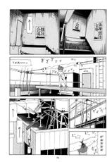 [Shintaro Kago] Olympics in Front of the Station [GURO] [ENG]-