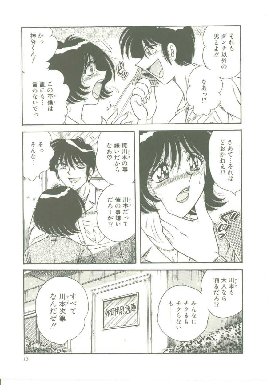 [海野幸] MY MOTHER [海野幸] MY MOTHER