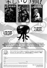 Genus - Spotlight on Skunkworks #3-